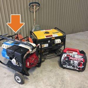 Cig-weld-hire-otorohanga